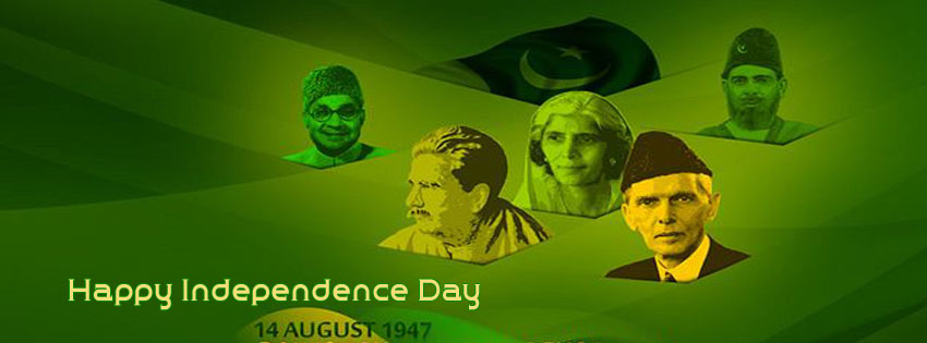 Download 14th August Pakistan Independence Day Wallpapers