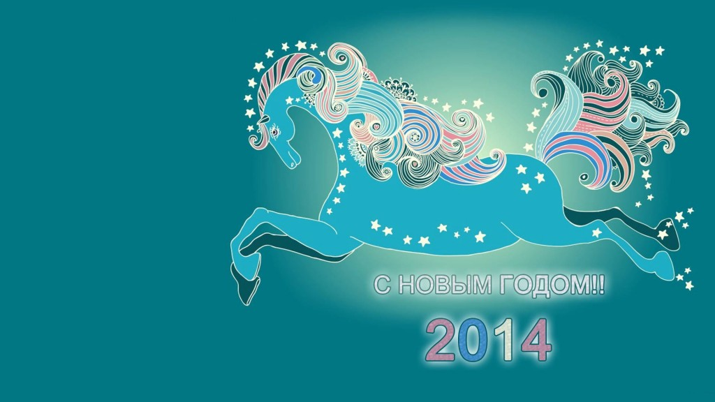 New Year Blue Horse 2014 HD Wallpaper