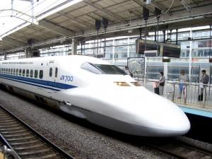 Bullet Train HD