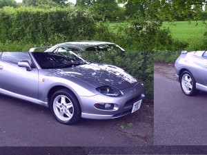 download Mitsubishi Fto Car HD Wallpapers