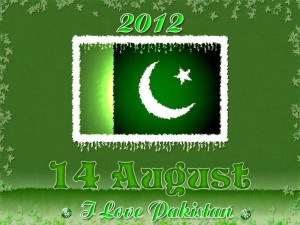 download Pakistan My Heart Wallpapers-14th August