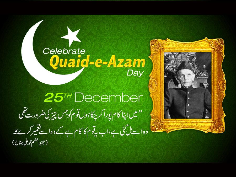 essay on quaid-e-azam