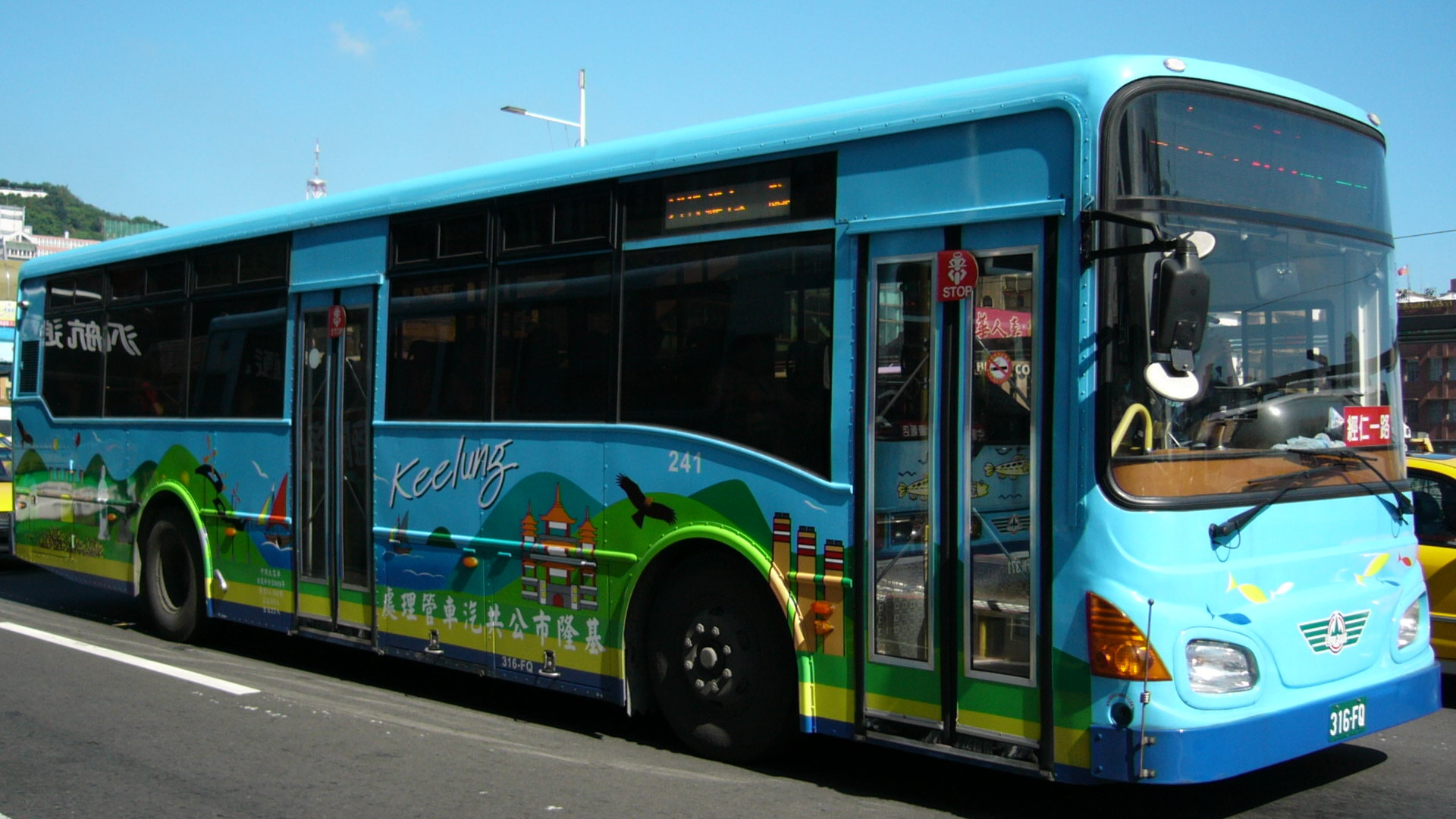 download Keelung City Bus Service