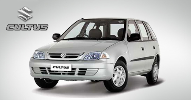 Suzuki-Cultus-New-Model-2016-Pakistan