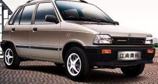 China Car Replacing suzuki Mehran Car in Pakistan