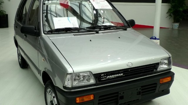 China Car Replacing suzuki Mehran Car in Pakistan