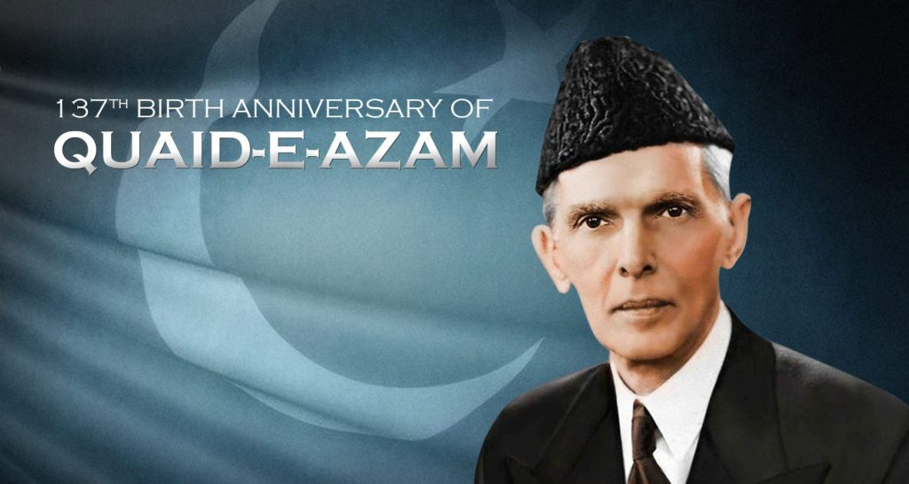 Portrait of Quaid-e-Azam-25th-December-2017-Wallpapers
