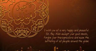 Eid-Mubarak-2017-Cards-Wishes
