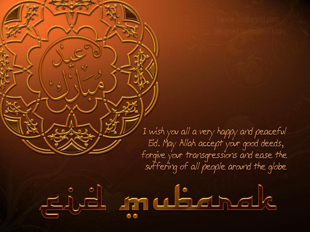 Eid Mubarak Wishes My Site
