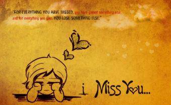 I-miss-u-everytime