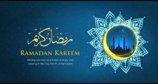 Ramadan-