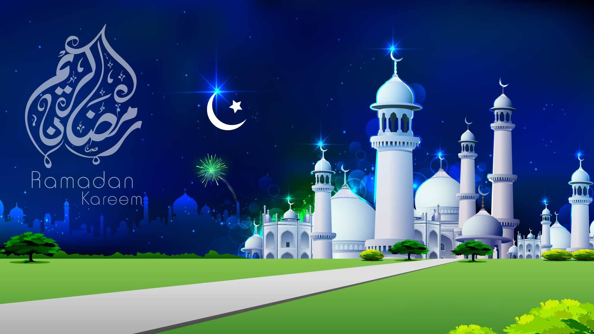 Ramadhan  Cup