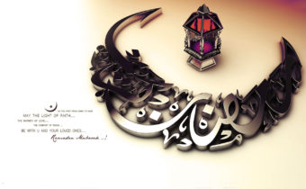 Ramadan-Mubarak-Wallpapers-Collection