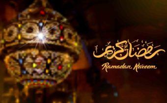 Ramadan-kareem-image