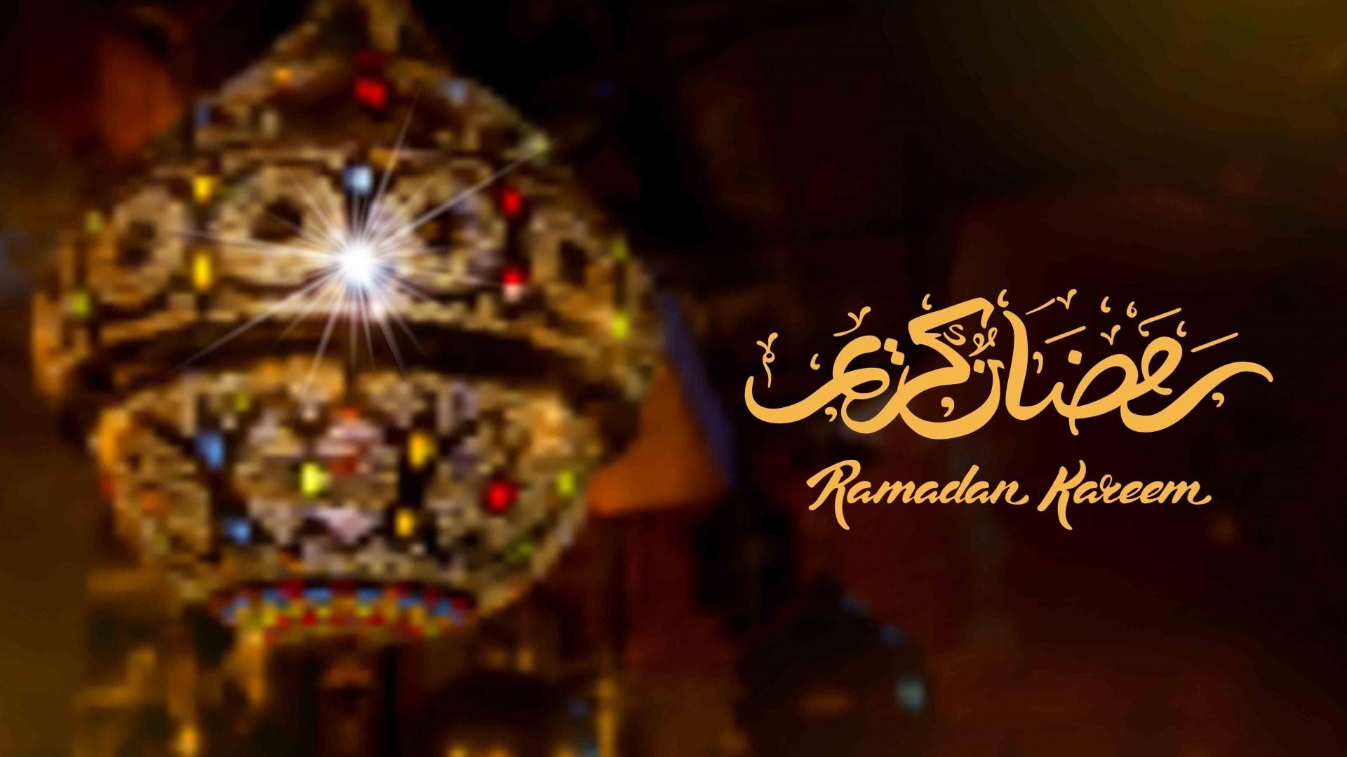 Ramadan Kareem Wallpapers| - My Site
