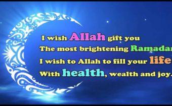 Ramadan-wish