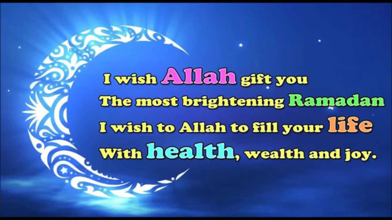 Ramadan greetings wishes images car wallpapers i wish allah gift you the most brightening ramadan i wish to allah to fill your life with health wealth and joy kristyandbryce Image collections