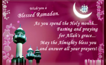 Wish-You-A-Blessed-Ramadan