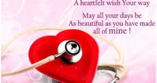 happy-nurses-day-card