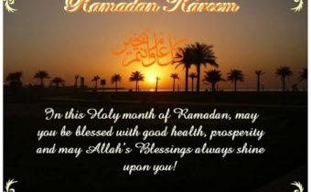 ramadan-mubarak-card
