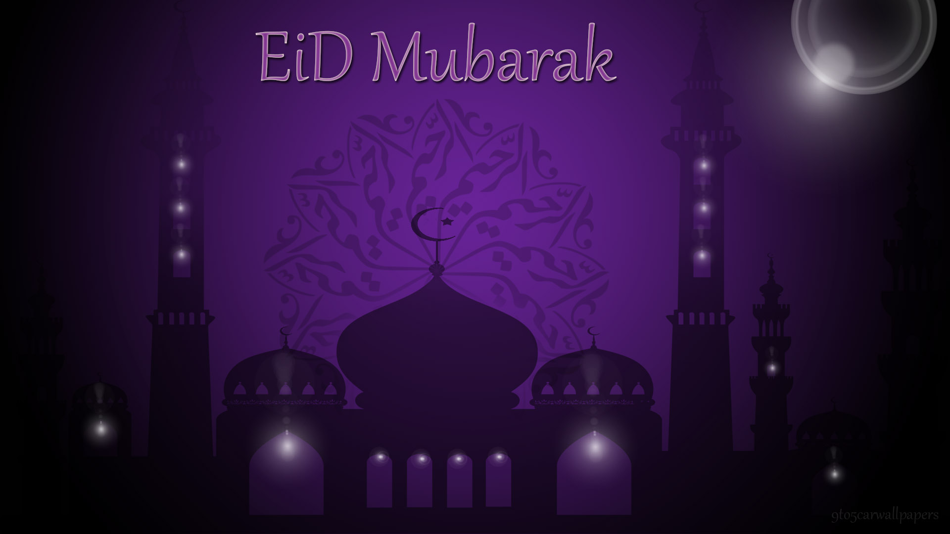 New Eid Cards Wallpapers