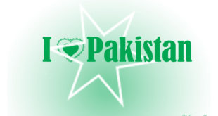 Beautiful Pakistan Wallpapers