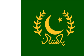 Flag-of-Pakistan-2017