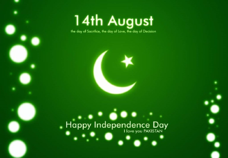 happy-pakistan-independence-day-image-hd-wallpaper-2017