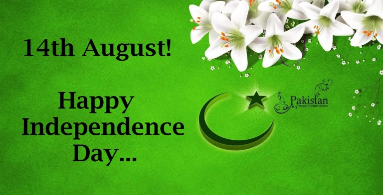independence-day-of-pakistan-2017