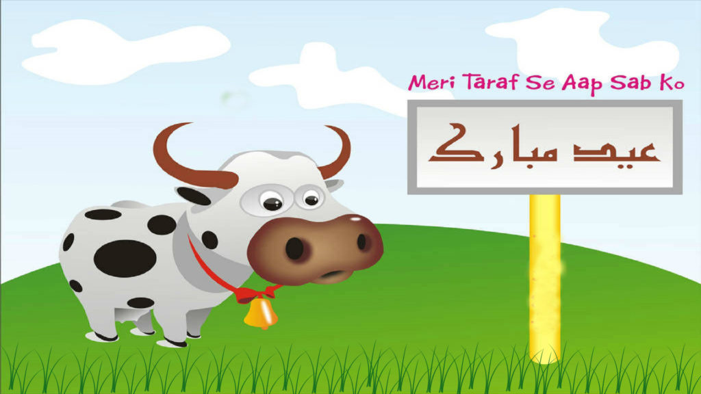 Happy-Eid-ul-Adha-free-images-hd-wallpapers