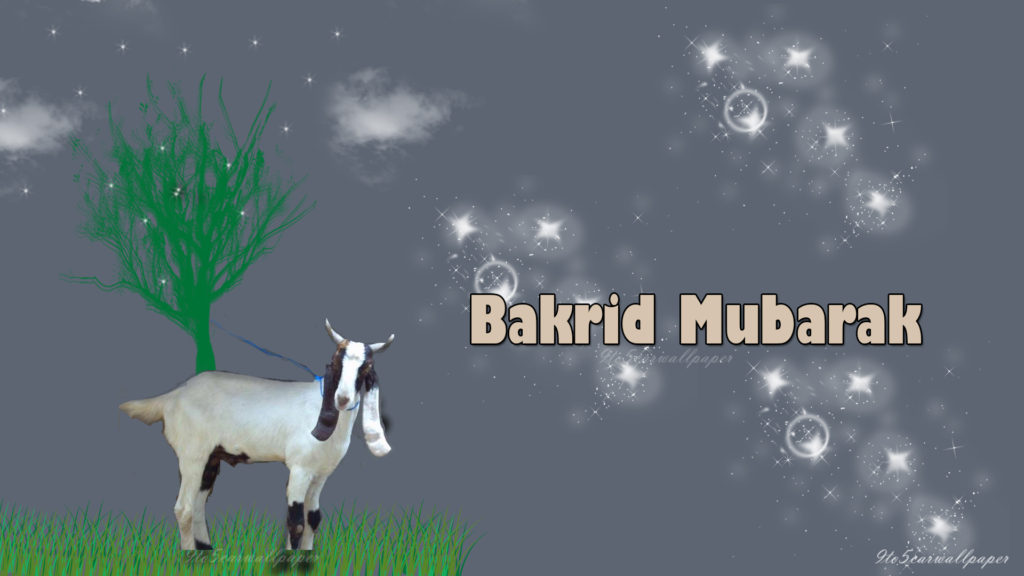 bakrid-mubarak-wallpaper-wishes-2017
