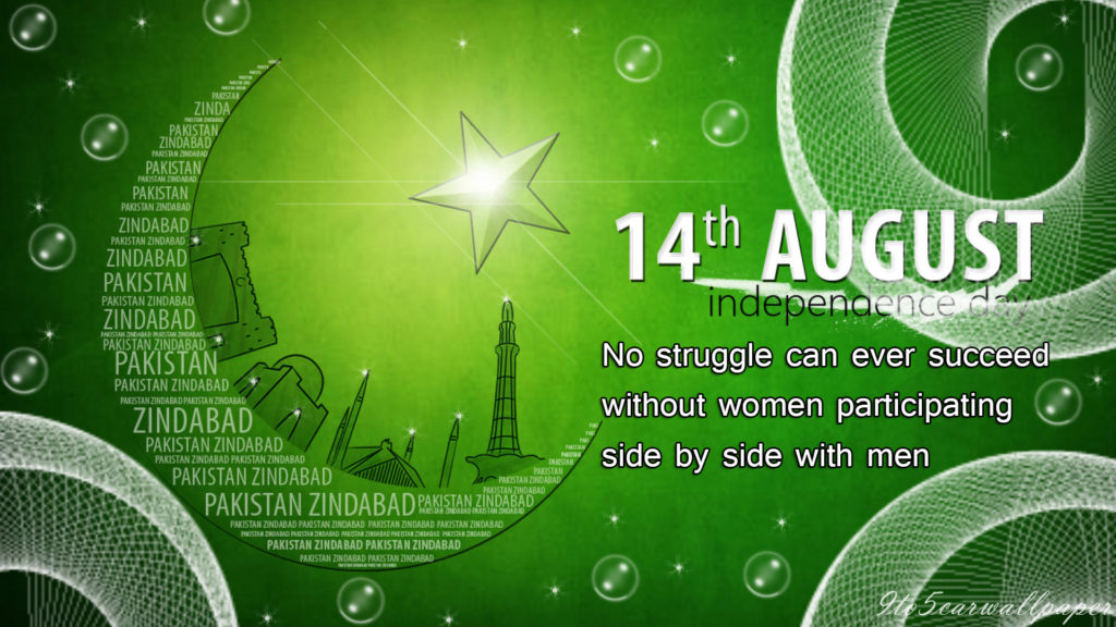 pakistan-day-wallpaper-poster-card-images-2017
