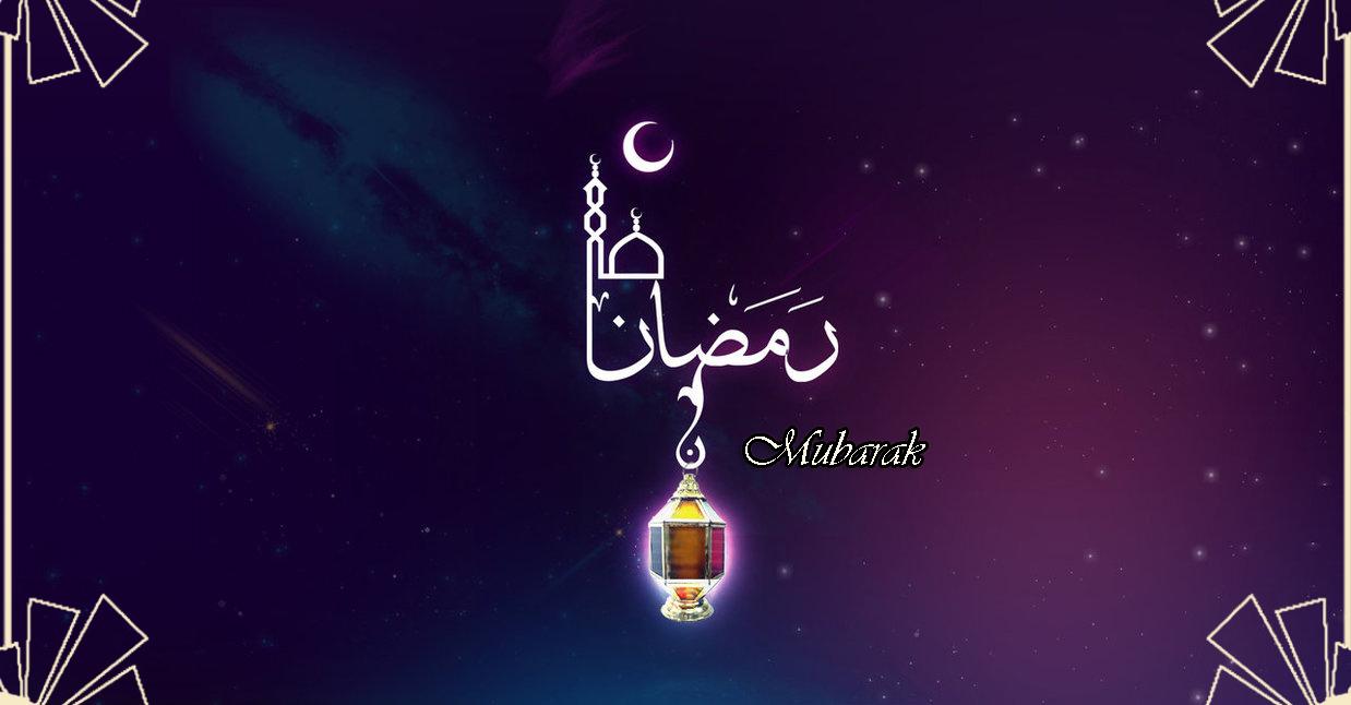Ramadan-Mubarak-images-Download