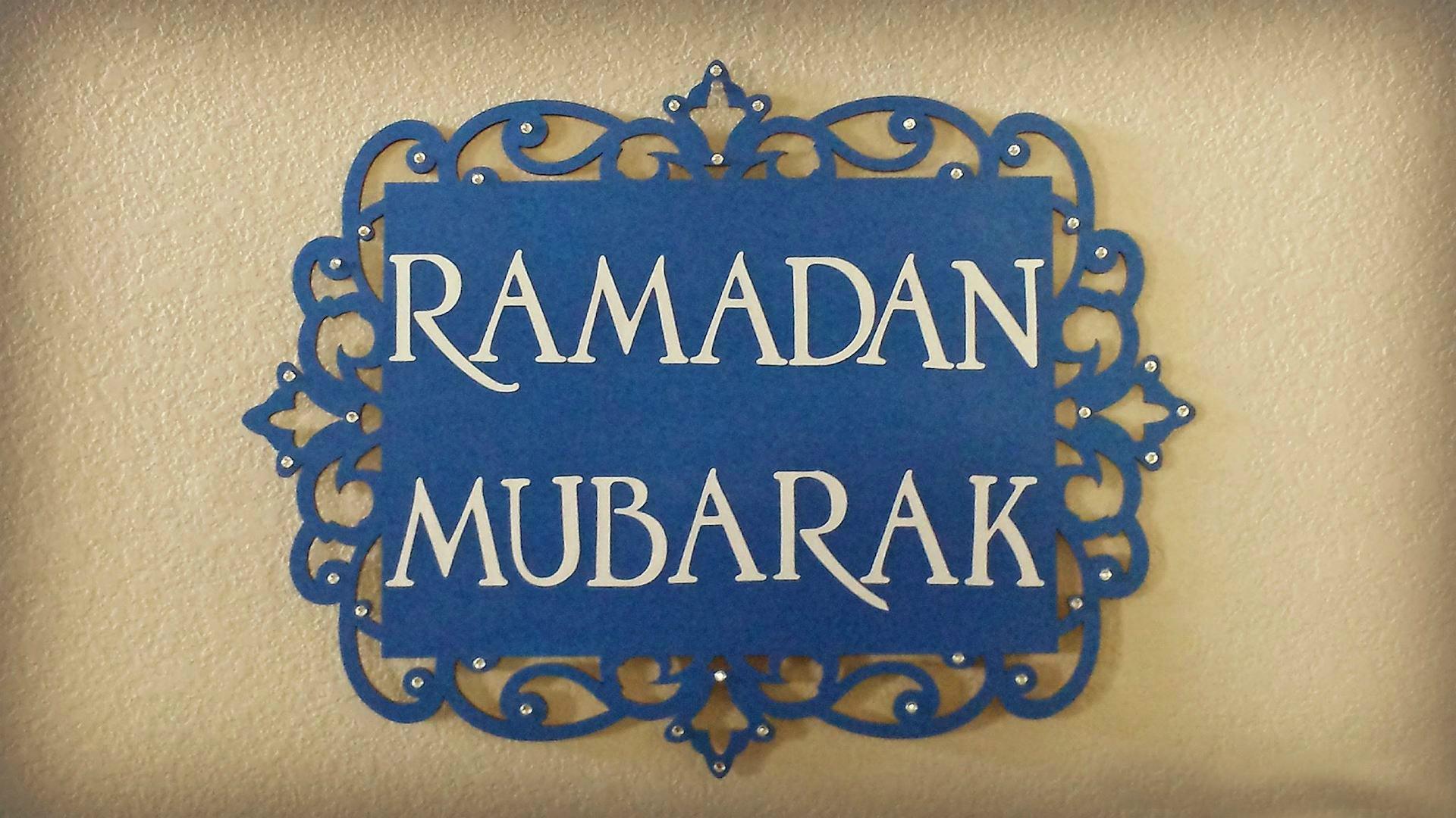ramadan-mubarak-2018-cards