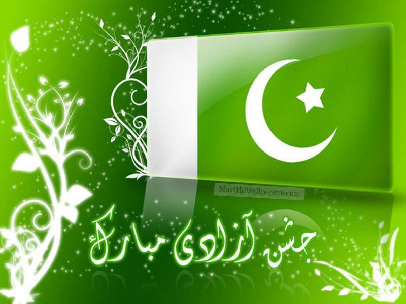14-August-Pakistan-Azadi-Day-Mubarak-Flag-Wallpapers