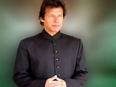 Imran-khan-Pakistan-Prime-Minister