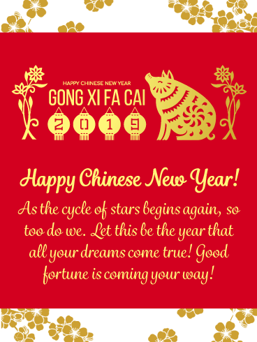 chinese-new-year-card-2019