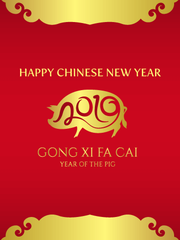 chinese-new-year-greetings-2018