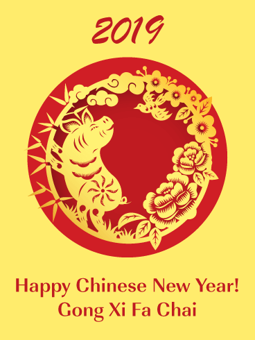 happy-chinese-new-year-card