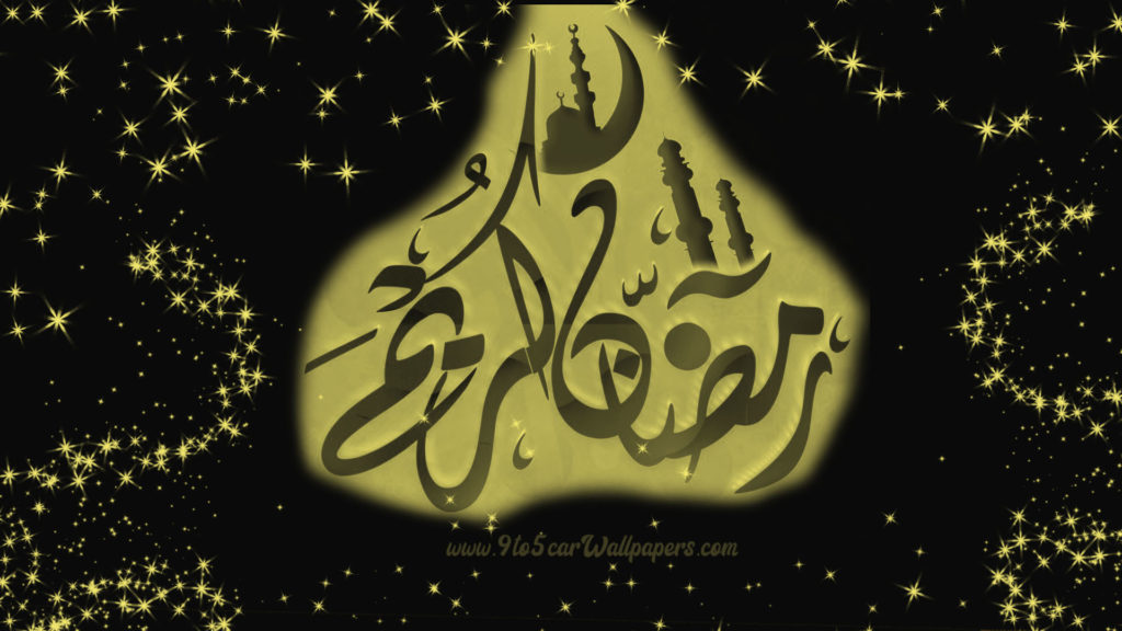 Download-ramadan-wishes-2019