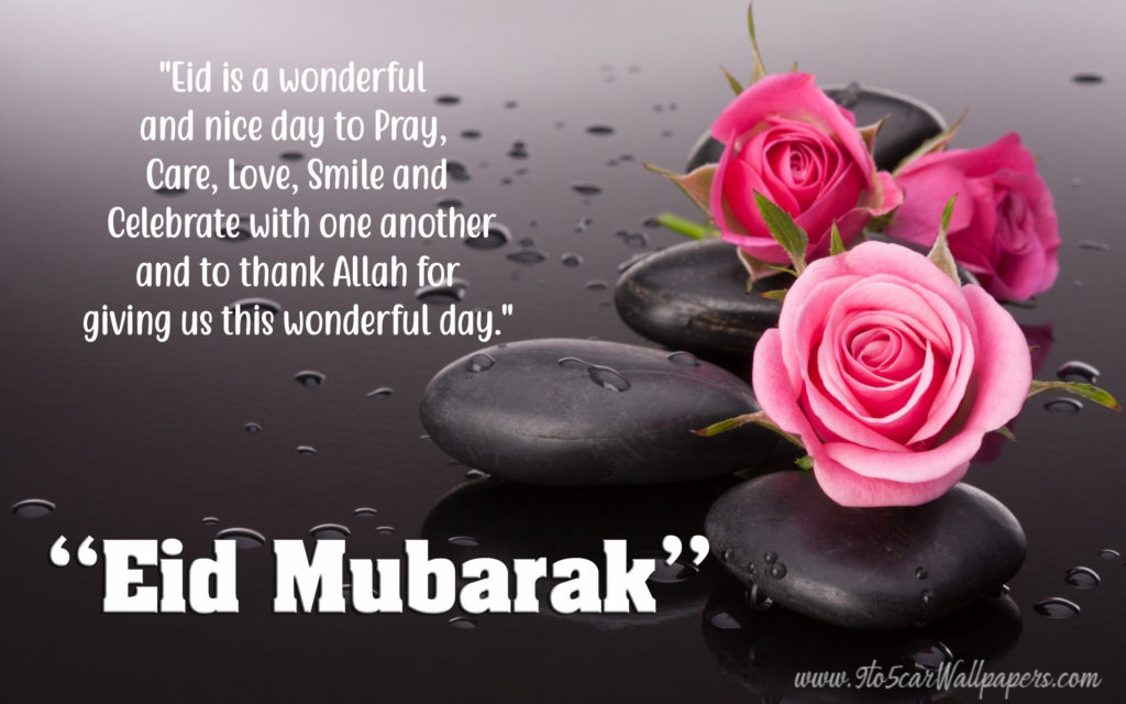 2019-Happy-EID-Mubarak-Wishes-for-Friends