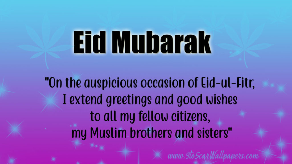 2019-EID-SMS-Images-Quotes