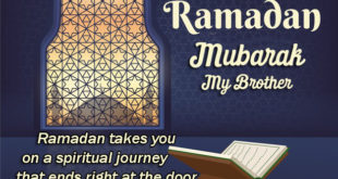 Download-Ramadan-wishes-to-brother